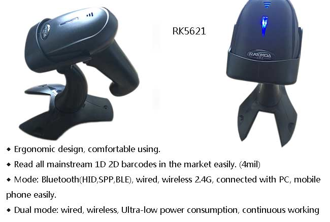 1D Handheld Barcode Scanner Linear CCD Scan Type 300 Times / S Decoding Speed
