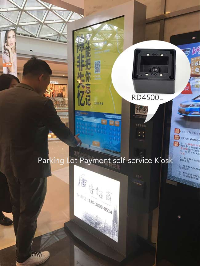 Long Distance QR Scanner Barcode Reader Module RD4500L USB/ RS232 Interface For Parking Lot