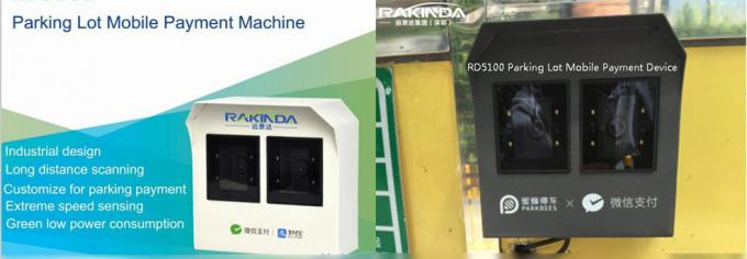 RD5100 Parking Lot Mobile Payment Machine Long Distance Scanning Device 10 Mil Resolution