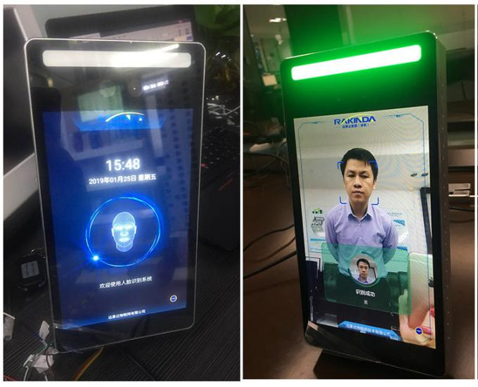 Android 7.1.2 Biometric Attendance System Face Recognition Door Access Control