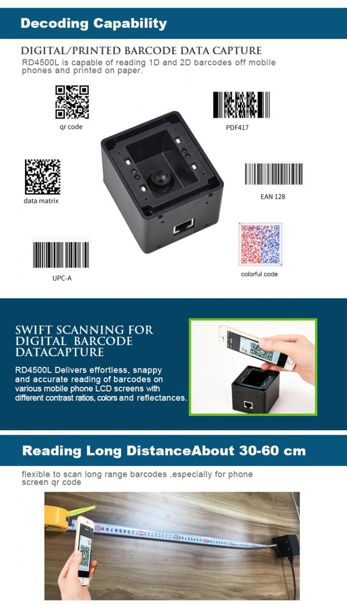 Long Range QR Code Door Lock 2D Barcode Scanner Module