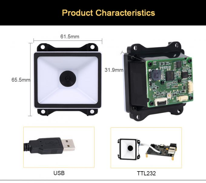 USB RS232 Fixed Mount 1D 2D Barcode Scanner Module CMOS Scan Element Long Lifespan
