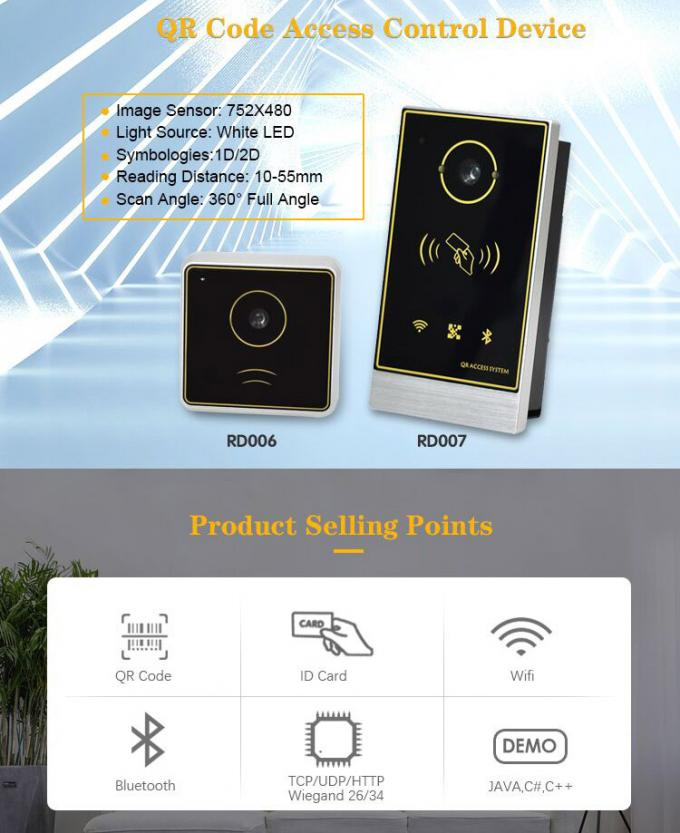 Weigand 26/34 Network NFC Standalone RFID Door TCP IP QR Code Access Control System