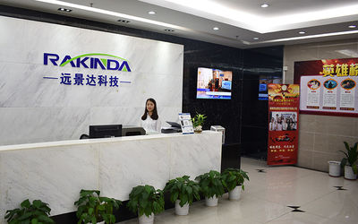 Shenzhen Rakinda Technology Development Co., Ltd.