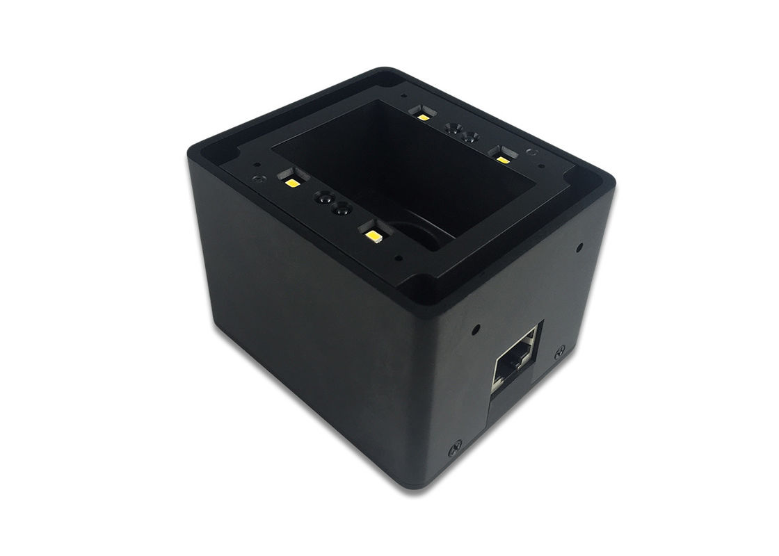 2D Barcode Reader Module in Auto Distribution Machine to Scan Screen Code