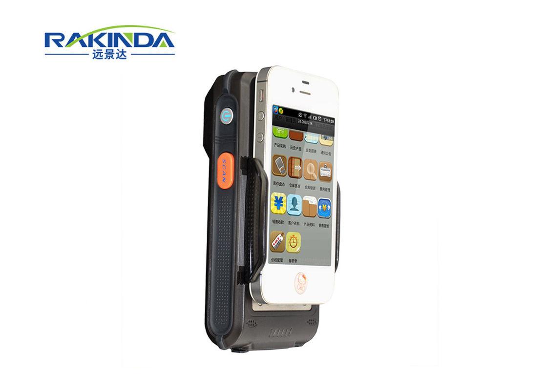 LVB02A RFID Handheld Mobile Reader with 2D barcode Scanner