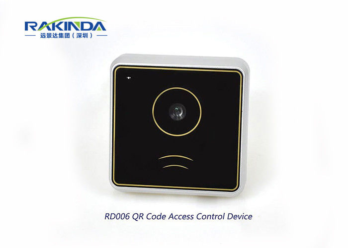 9-18VDC 2D QR Barcode Access Control System RD006 White LED Light Source