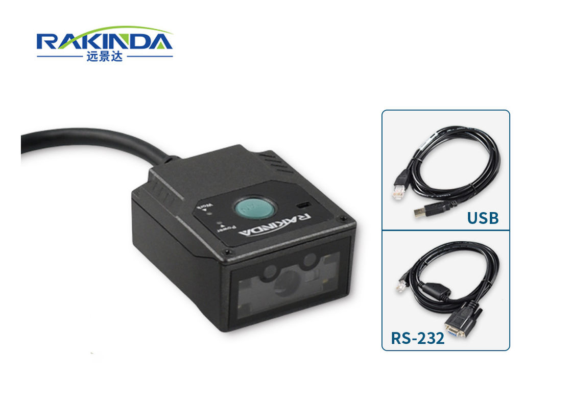 Auto Scan USB RS232 CMOS 2D Barcode Scanner Module For Self-service Equipment