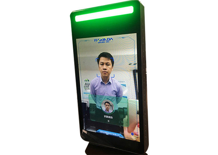Wiegand 26 Output Face Recognition Device Lock Door Access Control System IP54