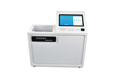 Face Recognition Self Service Store Cash Register Mobile QR Code Payment