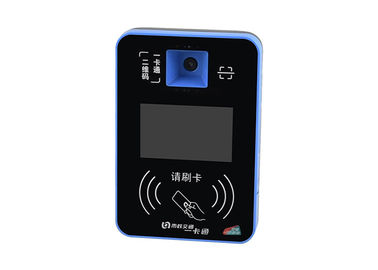 China 5 Inch Access Control System 2D Code Or Screen Code And Printed Bus Payment Terminal factory