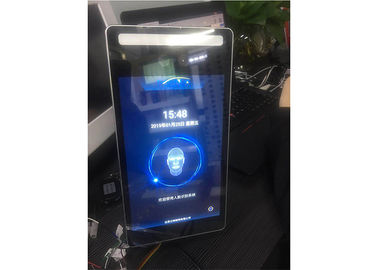 China Full Intelligence LED Fill Light Face Recognition Access Control Terminal Bluetooth 4.0 factory