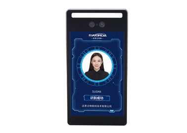 Binocular Camera Face Recognition Device F5-BG Android 7.1.2 OS Support Wired / Wireless