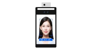 RAKINDA F2-H Android Wall-mounted Facial Reader with Live Temperature Detection